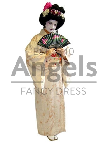 sc 1 st  Angels Fancy Dress & Angels Fancy Dress - Hire costumes from around the World
